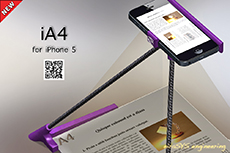 eiraSYS iA4 scanner support for iPhone 5