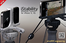 eiraSYS iStability feedback control - iPhone video stabilizer