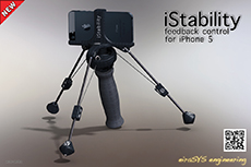 eiraSYS iStability feedback control - iPhone 5 video stabilizer