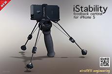 eiraSYS iStability feedback control - iPhone 5 video stabilizer